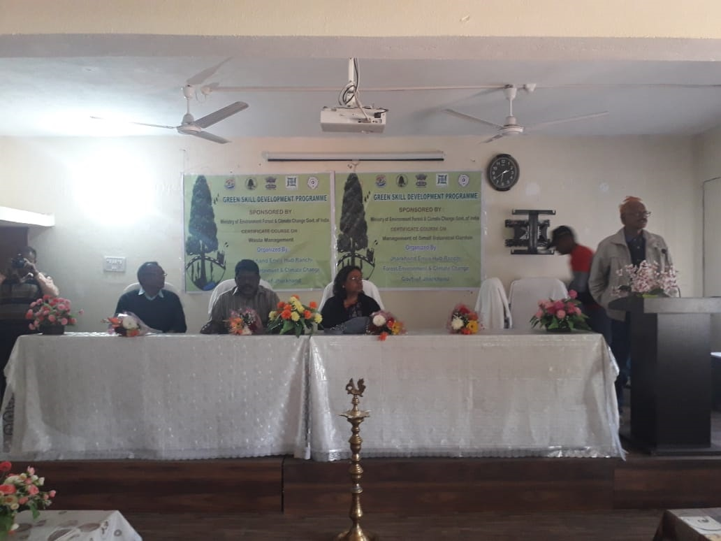 INAUGURATION OF GREEN SKILL DEVELOPMENT PROGRAM